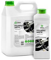 Полироль-очиститель пластика «Polyrole Matte» (матовый) 5 кг Grass