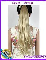 Объемный волнистый хвост на ленте, шиньон, наращивание волос, длина - 55 см, вес - 90 г, цвет №16\613