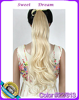 Объемный волнистый хвост на ленте, шиньон, наращивание волос, длина - 55 см, вес - 90 г, цвет №22\613