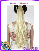 Объемный волнистый хвост на ленте, шиньон, наращивание волос, длина - 55 см, вес - 90 г, цвет №613
