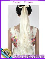 Объемный волнистый хвост на ленте, шиньон, наращивание волос, длина - 55 см, вес - 90 г, цвет №613А\1001В