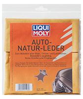 Платок LIQUI MOLY  для протирки стекол из натуральной кожи