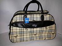 Дорожная сумка Burberry на колесах - cредняя М в наличии