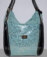 Голубая сумка из натуральной кожи Velina Fabbiano