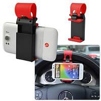 Универсальный держатель Car Steering Wheel Phone Socket Holder, фото 1