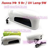 Ультрафиолетовая лампа УФ мощностью 9 Вт UV lamp 9w