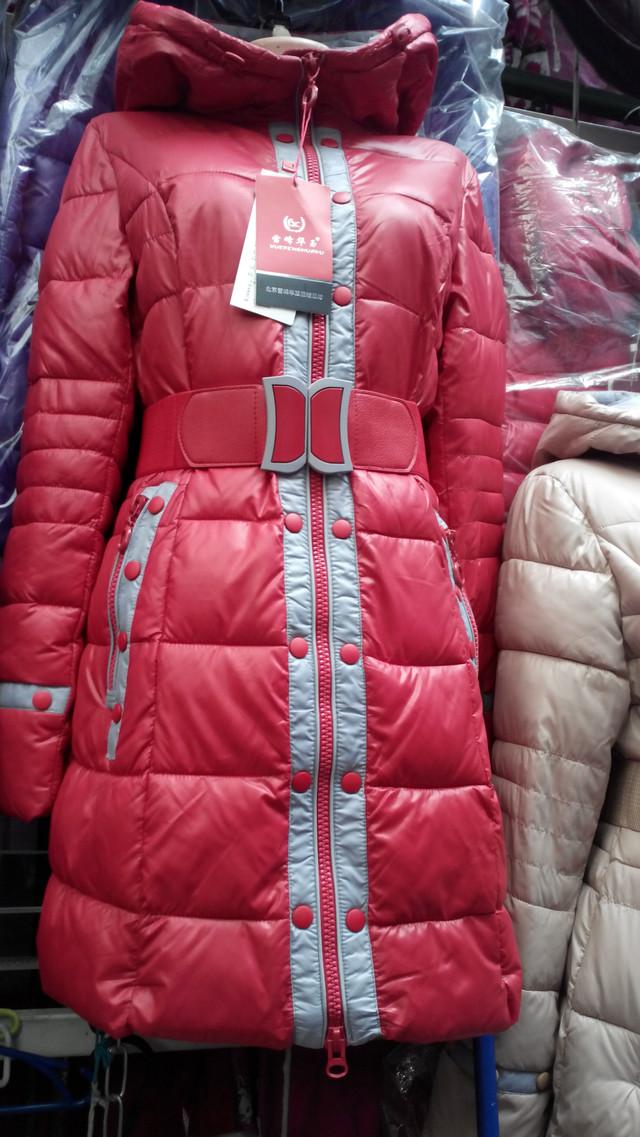 Купить Куртки Опт И Розница