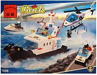 Конструктор Brick 109 Спасательная команда