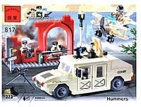 Конструктор Brick 817 Хаммер 323 детали