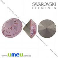 Стразы Swarovski 1028 Antique Pink, Конусные, SS24 (5,3 мм), 1 шт. (STR-009820)