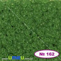 Бисер чешский №162/50430, Зеленый яблочный, Прозрачный матовый, 10/0, 50 г. (BIS-009921)