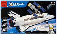 Конструктор Brick 514 Космический шатл Initiation.
