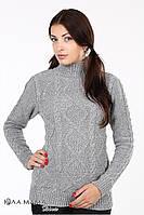 """Теплый свитер для беременных """"Milada"""",из овечьей шерсти, серый меланж"""