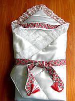 Конверты для новорожденных мальчика, девочки | Атлас+ вышитая лента