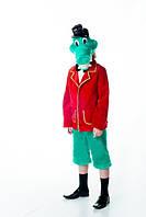 Костюм крокодил Гена