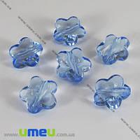 Бусина акриловая Цветок, 13 мм, Синяя, 1 шт. (BUS-000791)