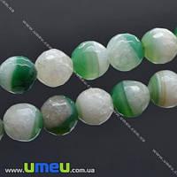Бусина натуральный камень Агат зеленый с прослойками кварца, 12 мм, Круглая гран.,1 шт. (BUS-007721)