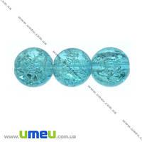 Бусина стеклянная Битое стекло, 10 мм, Светло-голубая, Круглая, 1 шт. (BUS-007153)