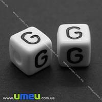"Бусина пластиковая Куб буква ""G"", 10х10 мм, Белая, 1 шт. (BUS-004359)"