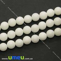 Бусина натуральный камень Нефрит белый, 6 мм, Круглая, 1 шт. (BUS-006417)