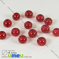 Бусина стеклянная Битое стекло, 4 мм, Красная, Круглая, 50 шт. (BUS-000969)