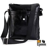 Мужская сумка через плечо 7151A