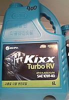 Kixx turbo rv 10w40 6л