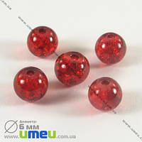 Бусина стеклянная Битое стекло, 6 мм, Красная, Круглая, 20 шт. (BUS-001797)