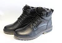 Мужские зимние ботинки RICCONE