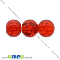Бусина стеклянная Битое стекло, 8 мм, Красная, Круглая, 1 шт (BUS-007150)