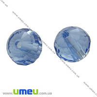 Бусина под хрусталь граненая круглая, 10 мм, Синяя, 1 шт. (BUS-008759)