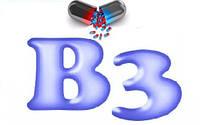 Витамин В3 (Кальций пантонтенат) 98%