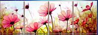 """Алмазная мозаика """"Розовый цветок"""" (набор для творчества)"""