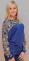 Кофта женская с принтом синяя
