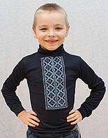 Водолазка детская с вышивкой темно-синяя