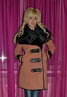 """Длинное пальто """"Банни"""".Куплю пальто"""