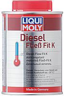 Дизельный антигель концентрат Diesel Fliess-Fit K / 0,25 л.