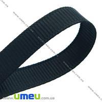 Репсовая лента, 6 мм, Черная, 1 м (LEN-007183)