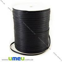 Атласная лента двухсторонняя, 3 мм, Черная, 1 м. (LEN-009661)