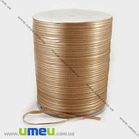 Атласная лента двухсторонняя, 3 мм, Светло-коричневая, 1 м. (LEN-009658)