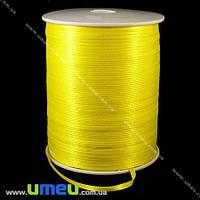 Атласная лента двухсторонняя, 3 мм, Желтая, 1 м. (LEN-009666)