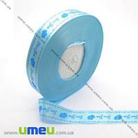 Атласная лента с рисунком, 25 мм, Голубая, 1 м (LEN-008124)