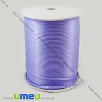 Атласная лента двухсторонняя, 3 мм, Фиолетовая, 1 м. (LEN-009656)