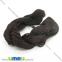 Нейлоновый шнур (для браслетов Шамбала), Темно-коричневый, 1,5 мм, 1 м. (LEN-003398)