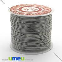 Нейлоновый шнур (для браслетов Шамбала), Серый, 1,0 мм, 1 м. (LEN-004012)
