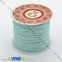 Нейлоновый шнур (для браслетов Шамбала), Светло-голубой, 1,0 мм, 1 м. (LEN-004628)