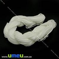 Нейлоновый шнур (для браслетов Шамбала), Белый, 1,5 мм, 1 Моток, 18 м. (LEN-003405)