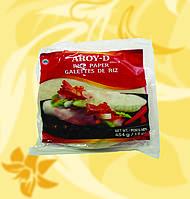 """Рисовая бумага в листах """"Rice Paper Round"""" 22см, 454 г,  Aroy-D, Мо"""
