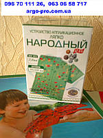 Аппликатор Ляпко Народный 7,0 купить в Украине (восстановление суставов, позвоночника) низкие цены