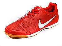 Бампы футзалки Nike (копия) красные подошва полиуретан, фото 1